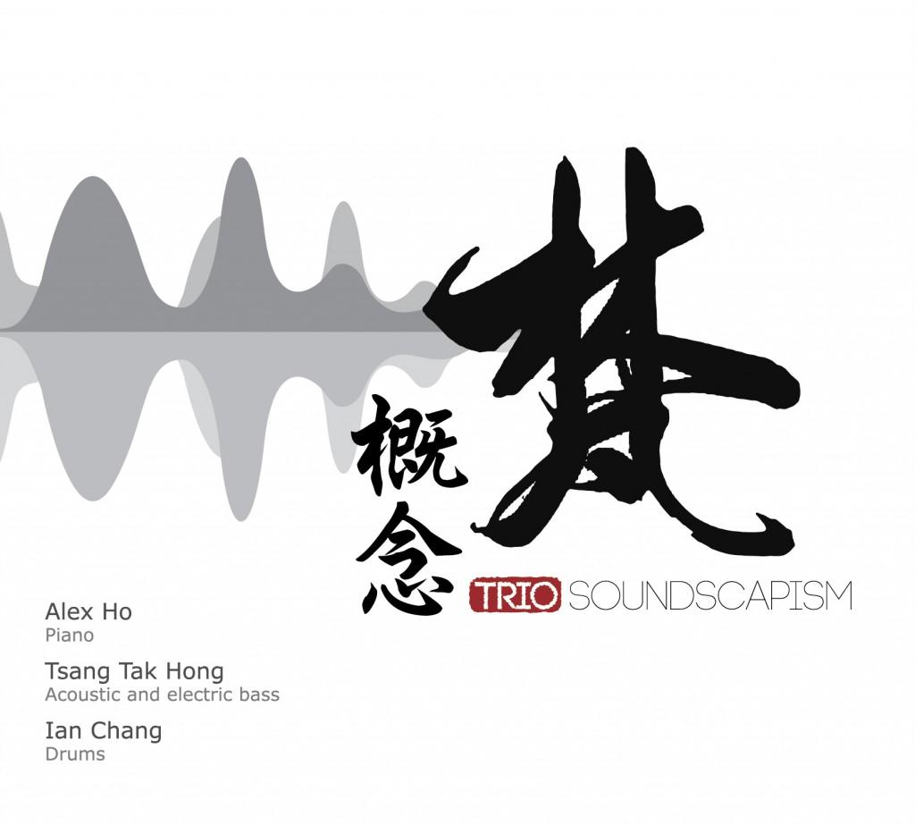 Trio Soundscapism cover art