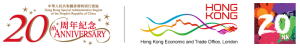 20th anniversary  ETO logo